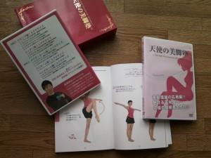 天使の美脚塾【DVD-BOX】の超具体的な実感です