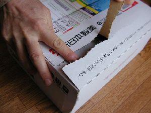パーフェクトワントライアルセットを試してみました・新日本製薬