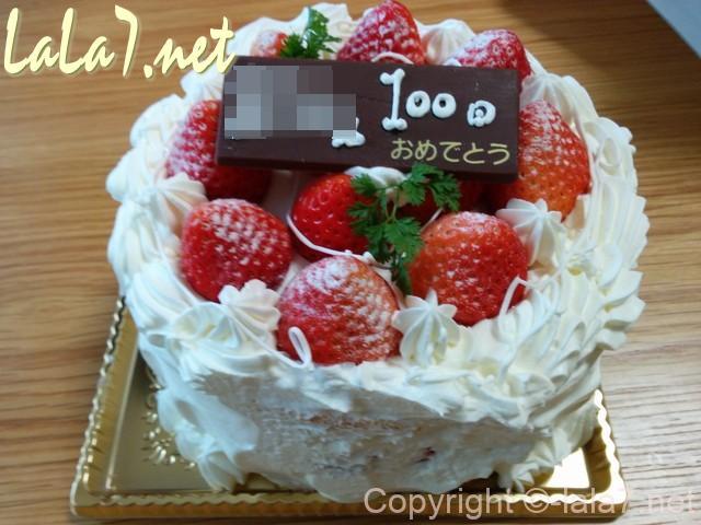 お食い初め 生後100日のお祝い ホールケーキ