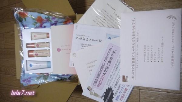 日本盛米ぬか美人 NS─Kトライアルセット届きました
