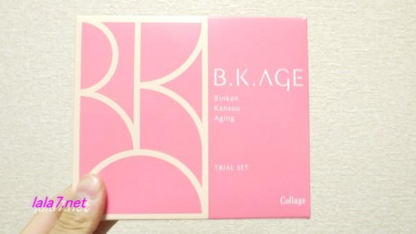 B.K.AGEビーケーエイジトライアルセット箱もかわいい