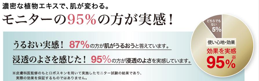 %e5%bc%b7%e3%81%8f%e3%80%81%e7%be%8e%e3%81%97%e3%81%84%e8%82%8c%e3%80%82%e3%82%aa%e3%83%a9%e3%82%af%e3%83%ab-%e3%82%b9%e3%82%ad%e3%83%b3%e3%82%b1%e3%82%a2%e5%8c%96%e7%b2%a7%e5%93%81