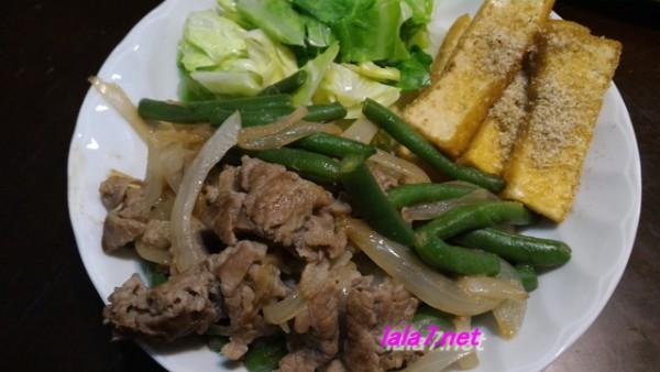 糖質制限ダイエット・メイン牛こま肉と付け合わせ