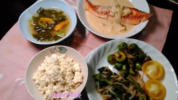 糖質制限ダイエットの強い味方の豆腐ご飯とサケで夕食