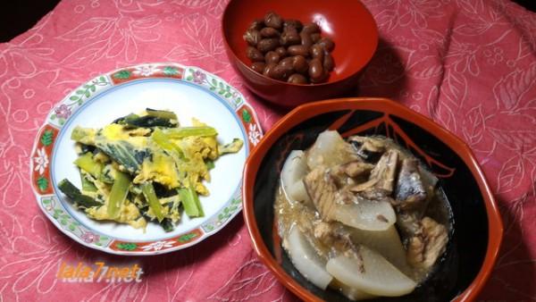 サバ水煮缶と大根で失敗した糖質制限料理とメニュー