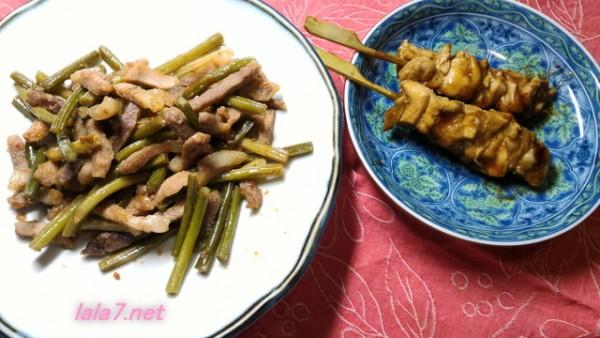 にんにくの芽と豚肉で中華風メイン料理と焼き鳥