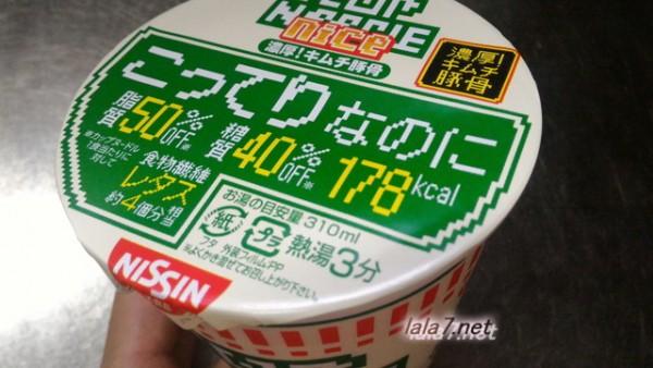濃厚キムチ豚骨味のカップヌードルナイス