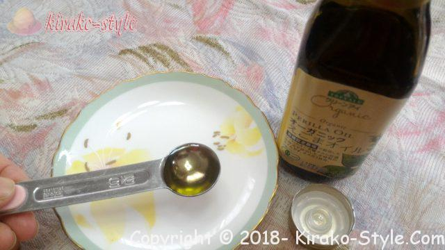 スプーン1杯のえごま油の効果!そのままでガッテンできる!