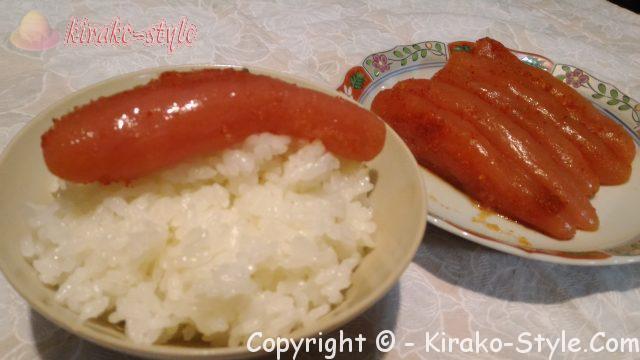 北海道増毛(ましけ)町のふるさと納税 【明太子1キロ】海産物なら!
