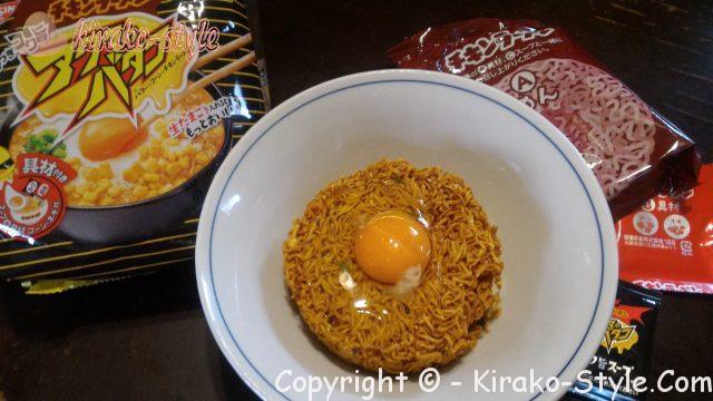 日清食品のチキンラーメンのアクマのバタコを丼に入れ生卵をのせる