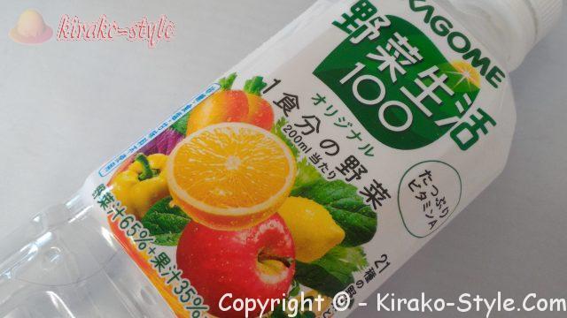 野菜ジュースは糖質多くて太る?カゴメで比較/適量にしたい理由、カゴメ「野菜生活100」