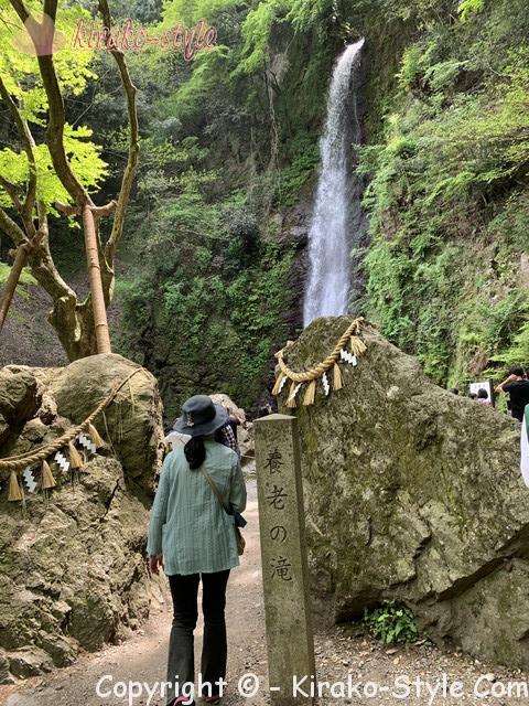 養老の滝(岐阜県養老町)結界の内側へ