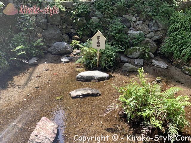 元正天皇が試された「霊水」菊水霊泉の水