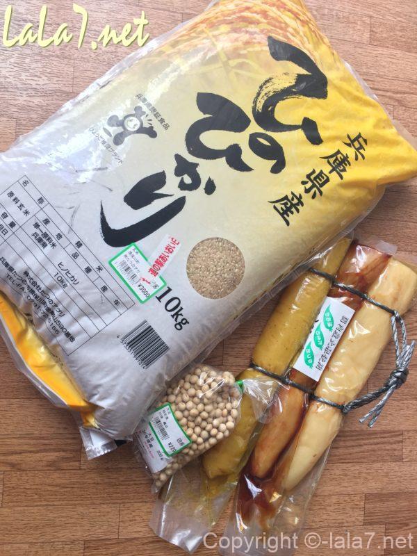 兵庫県産玄米ひのひかり、10キロ入り3,000円