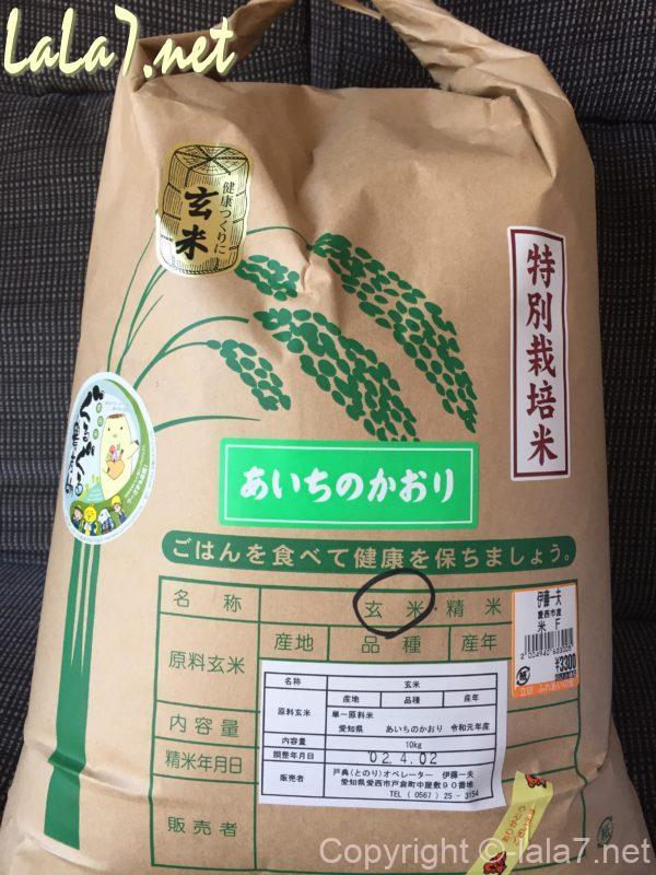 あいちのかおり、玄米、特別栽培米、令和元年産 10キロ
