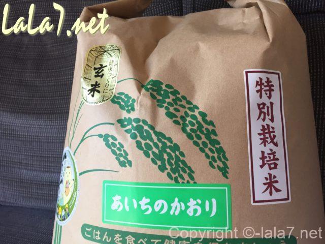 あいちのかおり、玄米、特別栽培米、令和元年産