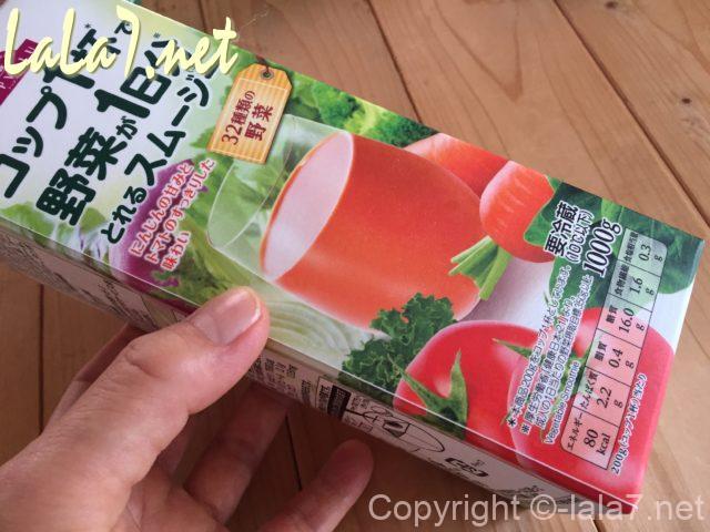 野菜スムージー・32種類の野菜が入った、イオン株式会社