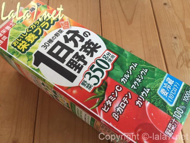 野菜ジュース。伊藤園、30種類の野菜一日分の野菜