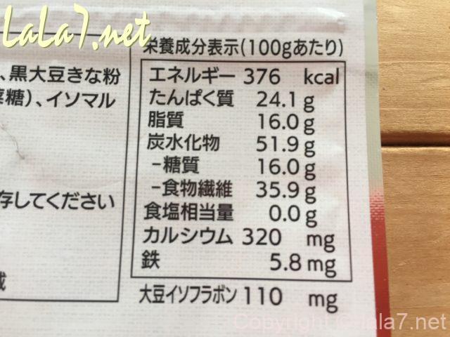 おからパウダーの栄養成分表示