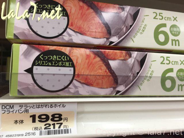 サラッとはがれるホイルフライパン用6m、税込み217円