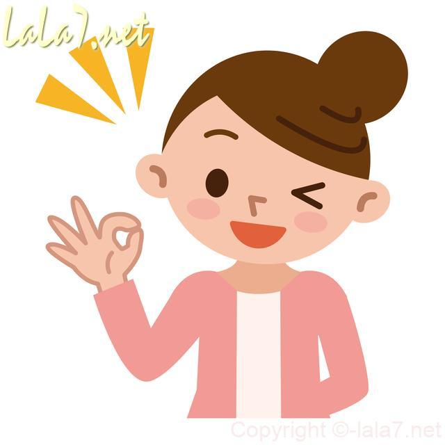 ピンク色の服を着た女性 イラスト